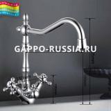 Смеситель для кухни Gappo G4398-2 со встроенным фильтром (краном) под питьевую воду
