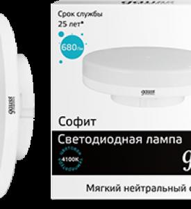 Лампа Gauss LED Elementary GX53 9W 4100K
