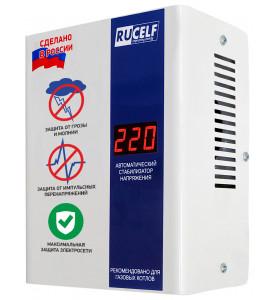 RUCELF КОТЕЛ-400  однофазный стабилизатор напряжения