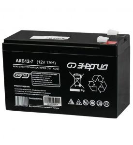 Аккумулятор Энергия АКБ 12-7