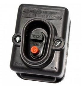 Кнопка пусковая ПНВ  30У2 380В 10А (черный)