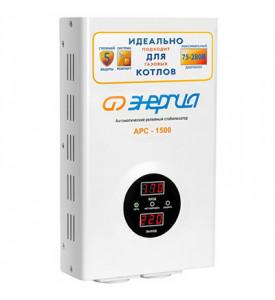 Стабилизатор Энергия АРС-1 500  для котлов (+/-4%)