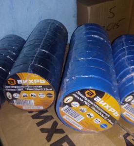 Изолента ПВХ (19мм/20м/0,15мм) синий